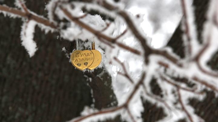 Восемь идей для зимних свиданий: куда сходить в Уфе вдвоем, когда за окном мороз