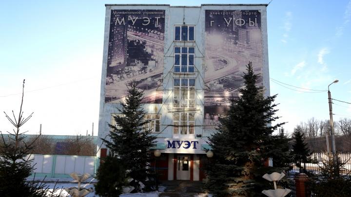 Кресло директора МУЭТ может вновь занять Аскар Фазлыев