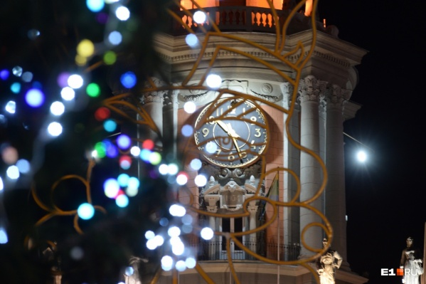 На этой неделе в Екатеринбурге откроют ледовый городок и пройдёт ещё масса праздничных мероприятий