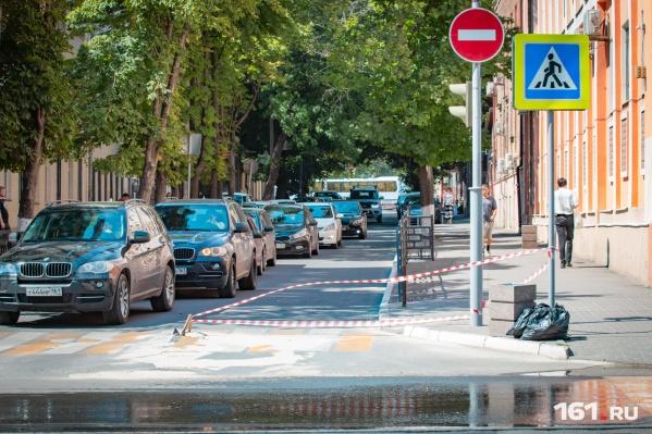 В конце сентября в центре Ростова нельзя будет останавливать машину на нескольких улицах
