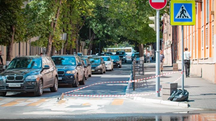 В Ростове на нескольких центральных улицах запретят останавливаться автомобилям