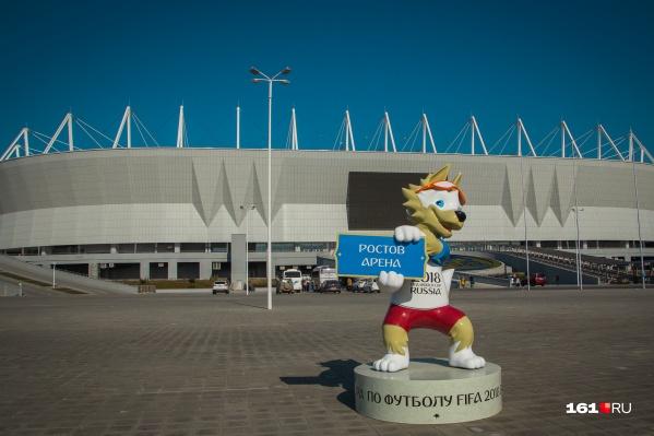 «Ростов Арена» войдет в состав кластера