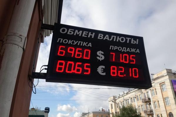 Россияне горько шутят, что с круглыми цифрами стало легче переводить рубли в валюту
