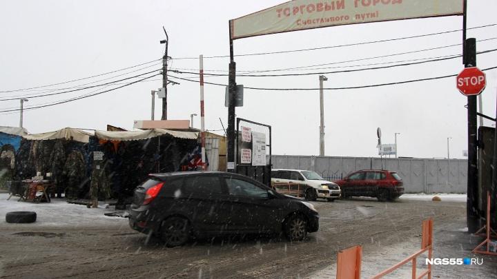 Путин потребовал от ФСБ проверить рынки на теневой оборот денег. В списке оказался «Торговый город»