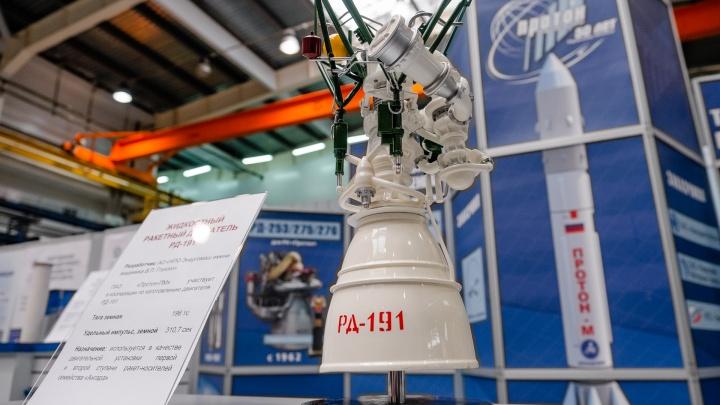 Двигатель РД-191 будут производить в Перми. Фоторепортаж с открытия нового корпуса «Протон-ПМ»