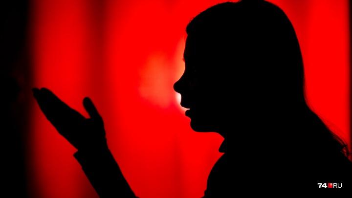 Истерика, хлорка и ад терапии: история благополучной челябинки, заразившейся ВИЧ