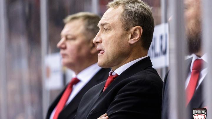 «Трактор» представил нового тренера: рассказываем, кто такой Герман Титов