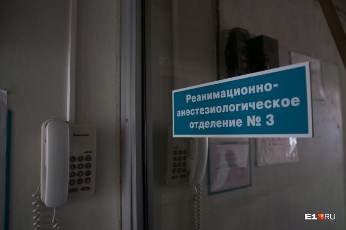 Заходить в реанимационные палаты разрешается только родственникам пациентов