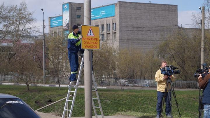 Копыловский мост назвали опасным для водителей и пешеходов