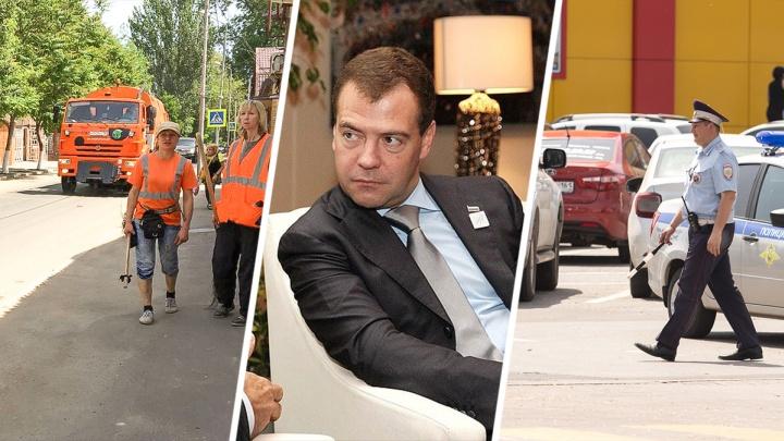 Дмитрий Медведев встретился с ростовскими ветеранами: следим в режиме онлайн