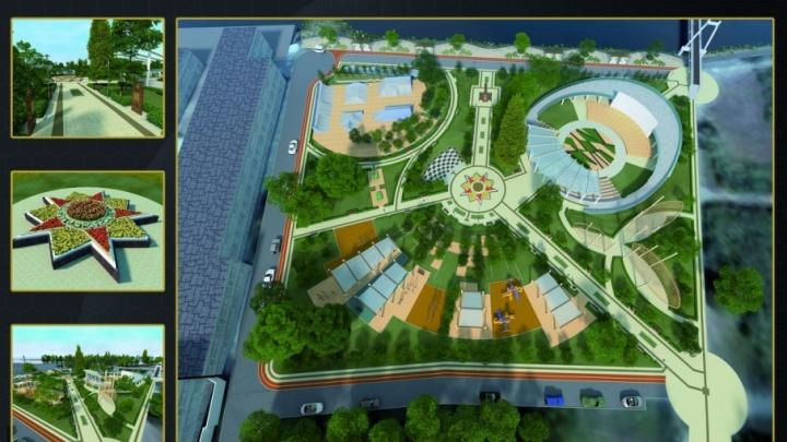 Жители Азова одобрили проект реконструкции парка Победы