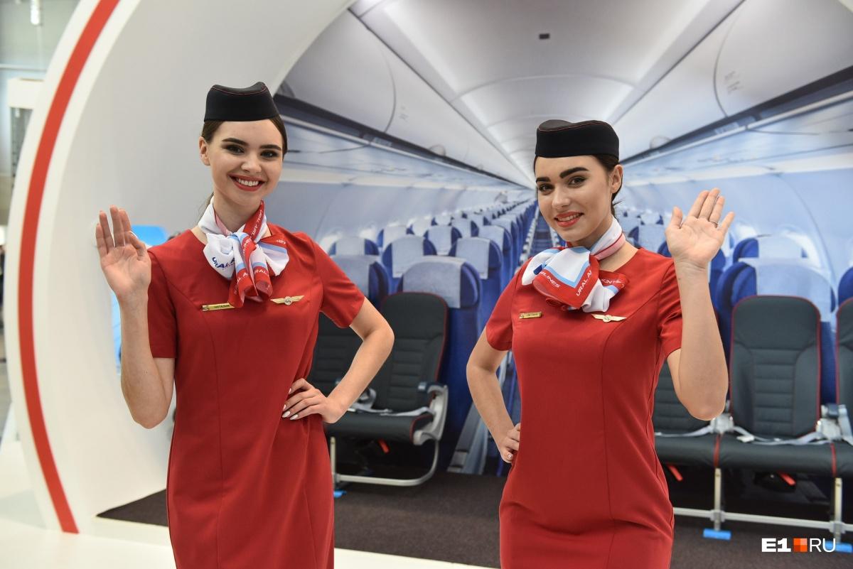 В самолёте «Уральских авиалиний» предложение руки и сердца помогут сделать стюардессы