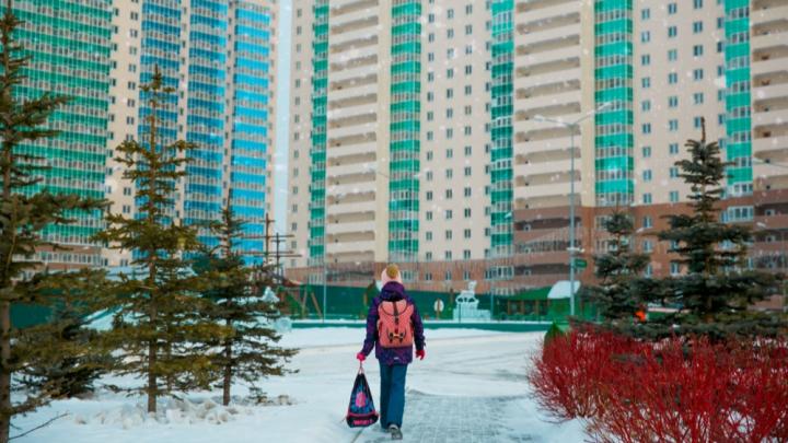 Как работает семейная ипотека: уральцы воспользовались льготными условиями на покупку новых квартир