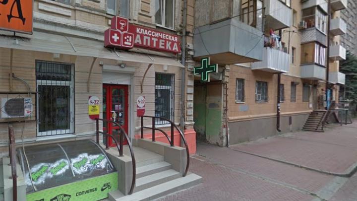 В Ростове сеть аптек оштрафовали за продажу запрещенного лекарства