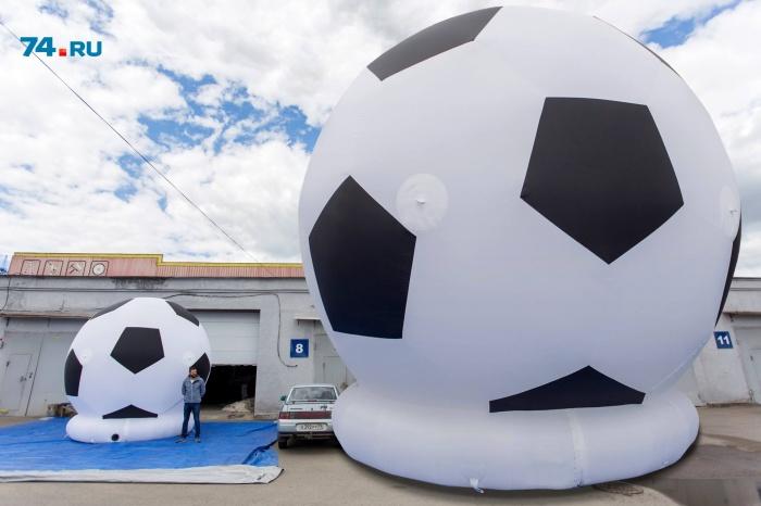 Огромный мяч готов, но его некуда поставить