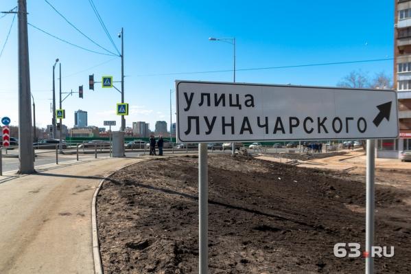 Новую дорогу открыли весной этого года