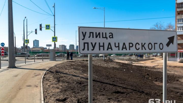 Проект продления улицы Луначарского отправили на доработку