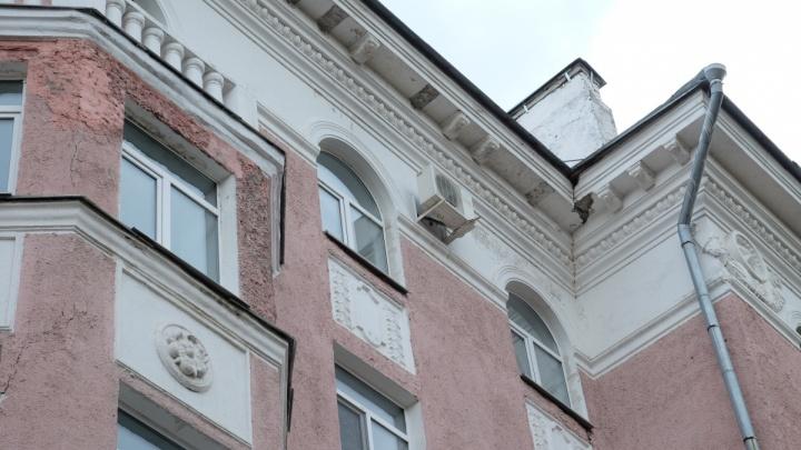 Фасады домов на Куйбышева и Петропавловской в Перми отремонтируют к 300-летнему юбилею города