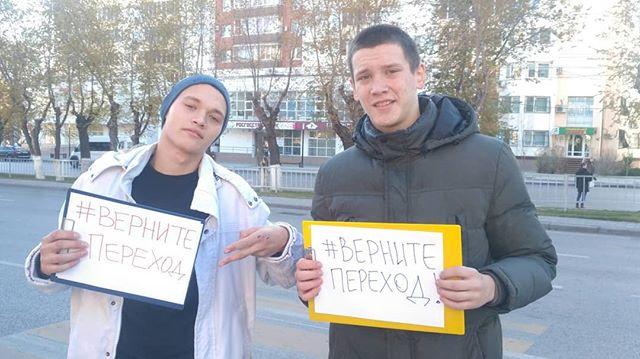 «За год забор отполировали»: волгоградцы требуют вернуть скандальный переход на Невской