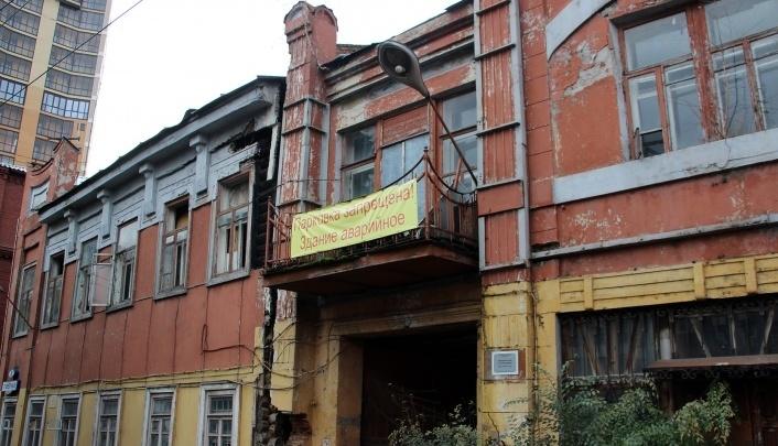 Уральский инвестор передумал арендовать «за рубль» здание-памятник в Омске