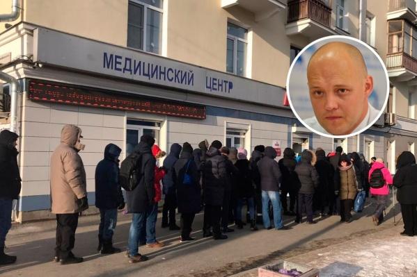 В Екатеринбурге сегодня выстроились гигантские очереди за справками по старым ценам