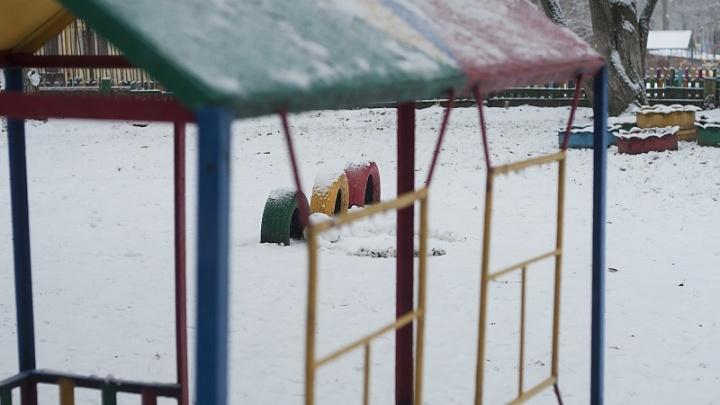 На Южном Урале заведующую оштрафовали за ушедшего из детсада ребёнка