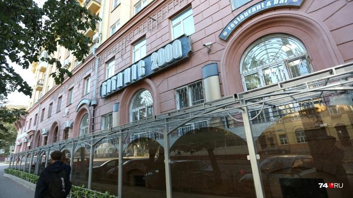 Пока «Титаник» плывёт: помещение известного ресторана в Челябинске выставили на продажу