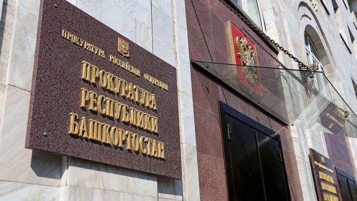 Семейную пару сутенеров из Башкирии задержали, когда те пытались сбежать за границу