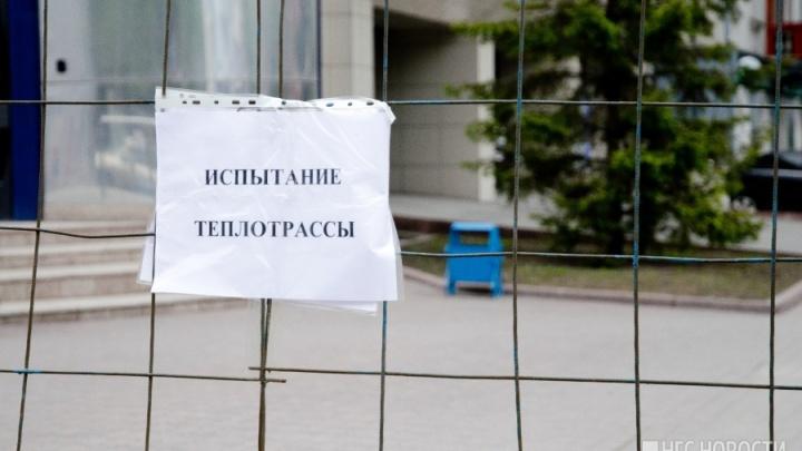 Объявлен срок нового отключения горячей воды в Новосибирске