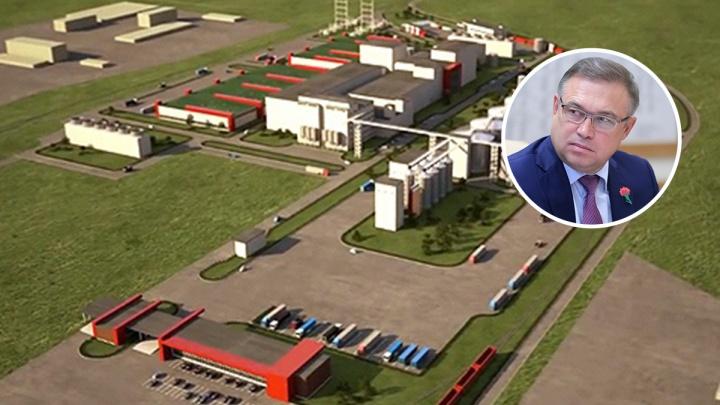 Комплекс «Донбиотех» в Ростовской области достроят в 2021 году