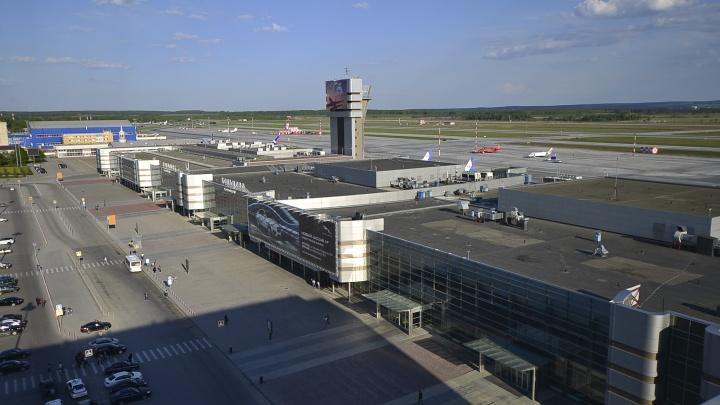 В Кольцово приземлились пять самолетов, летевших в Тюмень
