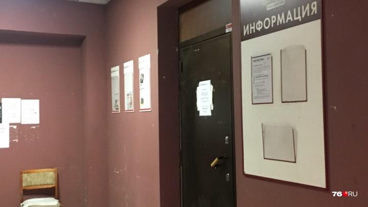 Из банка в центре Ярославля грабитель с сиреневым пакетом вынес миллион: хроника событий