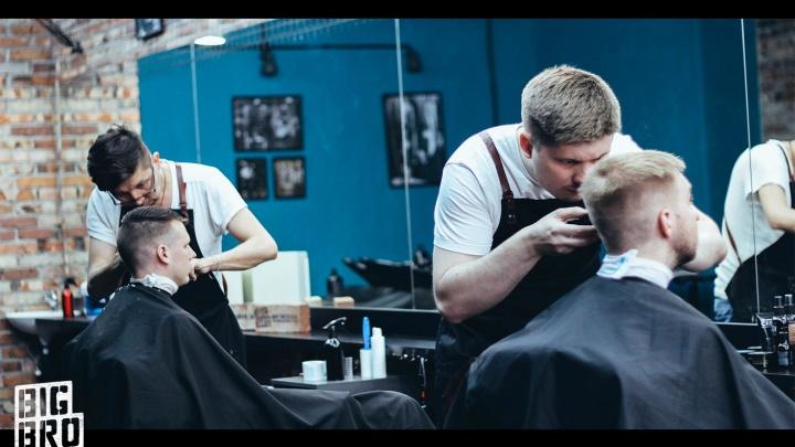 Новая мужская парикмахерская стала клубом для настоящих мужчин