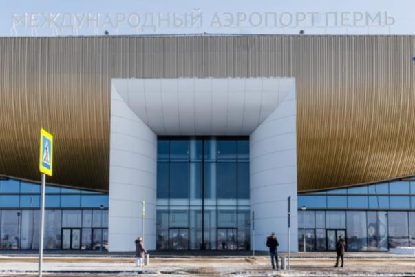 Подробности экстренной посадки красноярского самолета в Перми: было подозрение на сердечный приступ