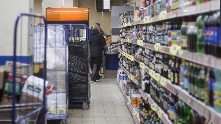 В Зауралье оштрафовали продавца торговой сети за продажу пива несовершеннолетнему