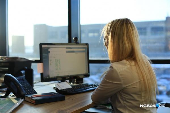 Чаще всего в первом квартале 2019 года работу искали красноярцы в возрасте до 34 лет