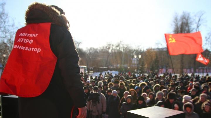 В Самаре коммунисты пытаются согласовать с мэрией митинг против мусорной реформы
