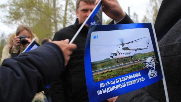 «Некому будет сесть за штурвал?» Сотрудники 2-го Архангельского авиаотряда готовы массово уволиться