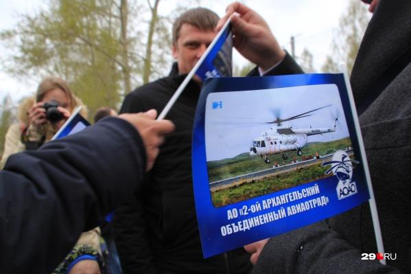Прошлый митинг авиаторов состоялся 17 мая. Они готовятся к новому<br>