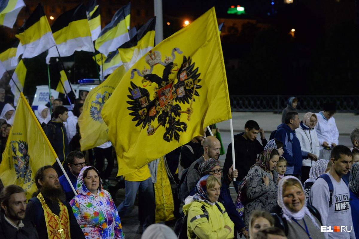 Многие участники держали флаги Российской империи и флаги дома Романовых