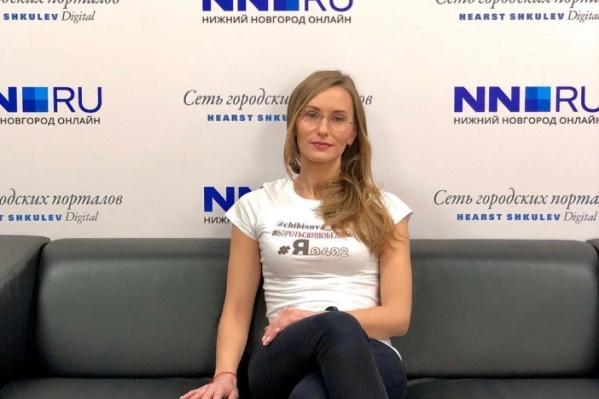 Наталья Чибисова победила рак груди