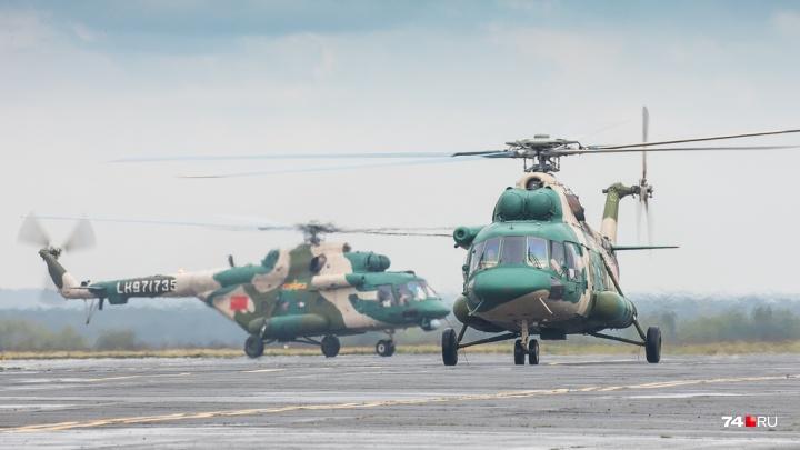 В челябинском аэропорту приземлились китайские военные вертолёты. Смотрим улётный фоторепортаж
