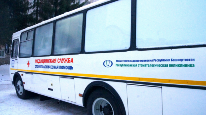 В Башкирии появилась стоматология на колесах