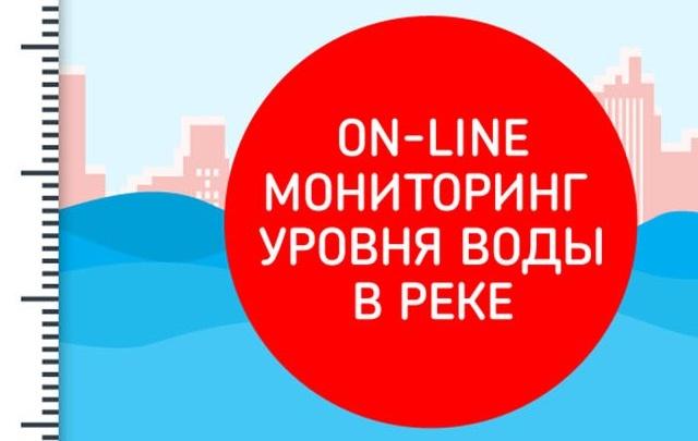 Жители Башкирии смогут следить за паводком в режиме онлайн