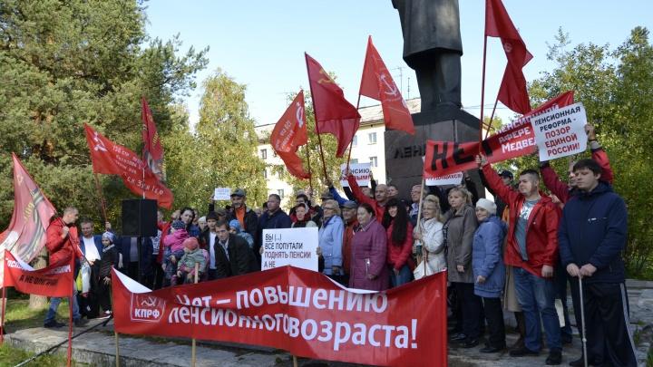 Наркотики, свалка, пенсии: о чем говорили на архангельском митинге КПРФ