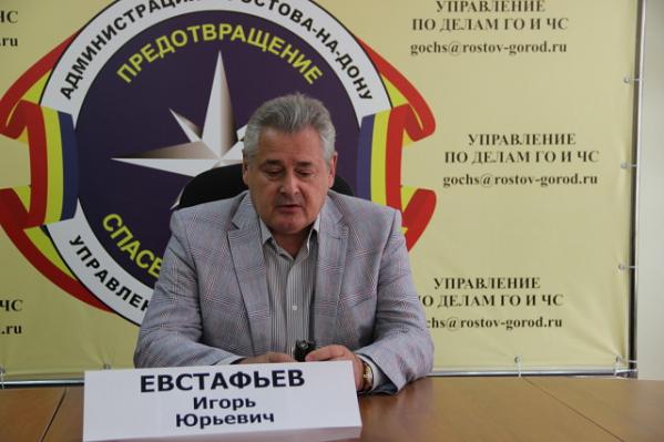 Игорь Евстафьев девять лет возглавлял МЧС в Астраханской области