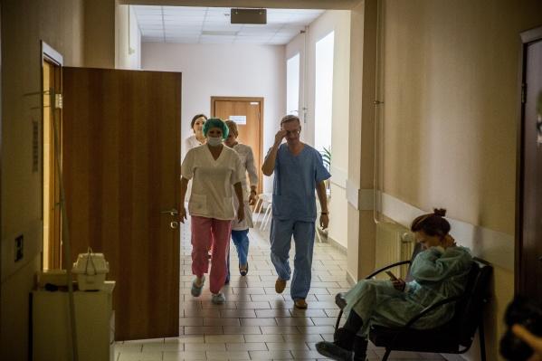 «Полимедика Новосибирск» принадлежит компании из Санкт-Петербурга, которая специализируется на медицинских концессиях