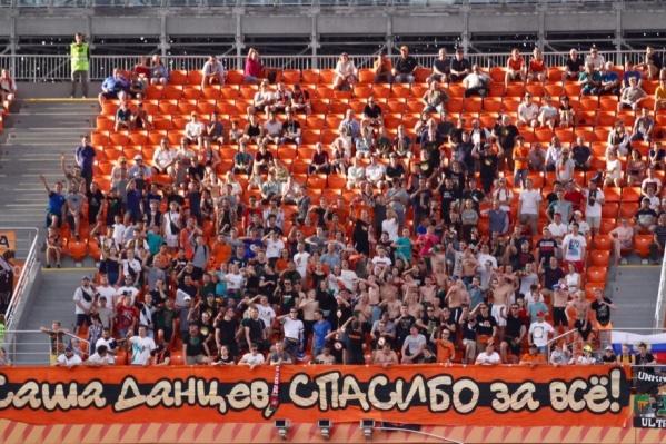 Матч «Урал» — «Уфа» выдался жарким