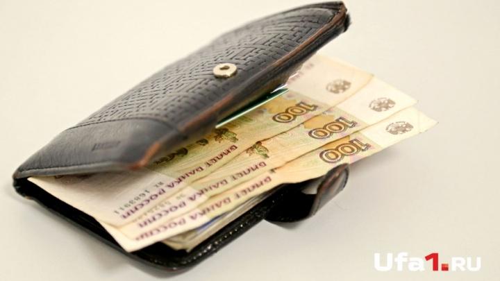 В Уфе работникам компании задолжали полмиллиона рублей