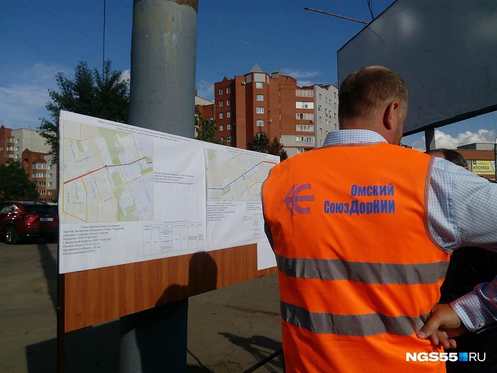 Руководитель Росавтодора пообещал 2,5 млрд руб. наомские дороги
